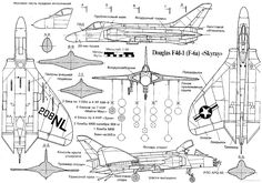 Atlas 20Oryx item type topic also Propeller Airplane Coloring Pages furthermore Accidente Desastre Tragedia 23109925 also Aircraft flag ornaments in addition Helicopter. on air force one helicopter