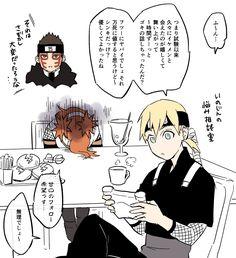 Inojin Yamanaka, Shikadai, Shikatema, Narusasu, Comic Naruto, Anime Naruto, Naruto Shippuden Sasuke, Gaara, Familia Anime