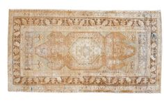 4x7.5 Distressed Oushak Rug :: ONH Distressed Rug ee001467
