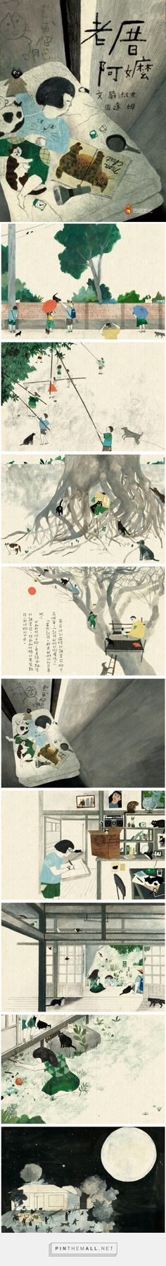 Our old house | Chia-Chi Yu