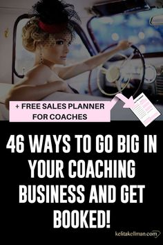46 Ways to go big in
