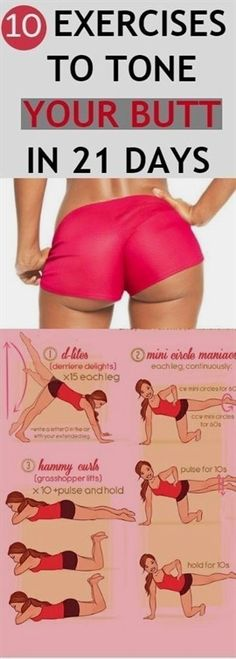 Best 10 Exercises to Tone Your Butt  #FitnessExercises