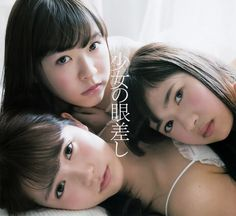 46wallpapers: Himeka Nakamoto × Ranze Terada ×... | 日々是遊楽也