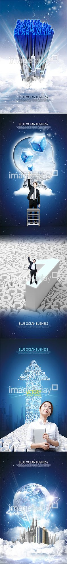 디자인소스 #이미지투데이 #imagetoday #클립아트코리아 #clipartkorea #통로이미지 #tongroimages 광채 도약 문자 백그라운드 블루 비즈니스 빌딩 성공 성장 영어 이펙트 컨셉 합성 도전 숫자 타이포그래피 design source text background blue business building success grow effect english concept composition challenge number typography