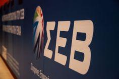En Arxikos Politis: Αμφισβητεί τα στοιχεία του ΣΕΒ για την οικονομία τ...