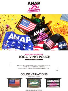 ANAP ANAP 25th 3パターンロゴビニールポーチ - OUTLET - ANAP オンラインショップ[通販]