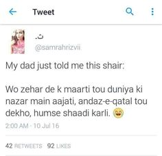 #Marriage #Desi #Urdu #Jokes Laughing Therapy, Have A Laugh, Desi, Laughter, Medicine, Marriage, Jokes, Reading, Valentines Day Weddings