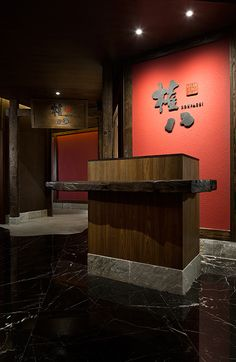 In the need for some inspiration? Take the best that the chinese culture has to offer and find out some interior design ideas for your projects! Modern Restaurant Design, Modern Interior Design, Interior Shop, Oriental Restaurant, Chinese Restaurant, Counter Design, Shop Front Design, Shop Interiors, Asian Design
