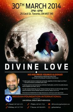 The Official MFI® Blog: His Holiness Younus AlGohar to Speak in Toronto!