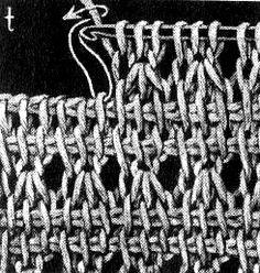 Образец вязания - с ажурным рядом