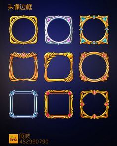 20f21e8f3217675f05e7... Game Ui Design, App Design, Icon Design, Game Gui, Game Icon, Card Game, Ui Buttons, Game Effect, 2d Game Art