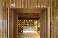 Viaggi di Architettura - Vila Nova de Cerveira | Hotel Minho di Virgula