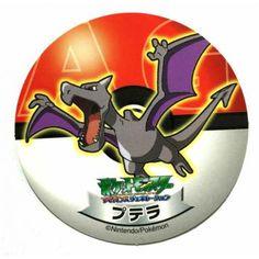 Pokemon 2006 Sapporo Ichiban Ramen AG Collection Series Aerodactyl Sticker
