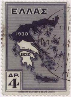 Γραμματόσημα με θέματα από την επανάσταση του 1821 - Μάθημα Stamp Collecting, My Stamp, Postage Stamps, 1930, Envelope, Greece, Wall Decor, Education, History