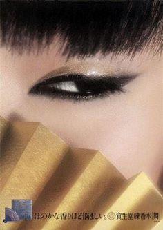 山口小夜子、資生堂の広告にもなった伝説のモデルの魅力【黒髪/一重 …】 | LAUGHY-ラフィ-
