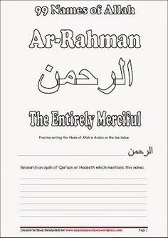 Iman's Home-School: Names of Allah Worksheets