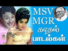 MSV SONGS - YouTube Mp3 Download App, Old Song Download, Audio Songs Free Download, Download Free Movies Online, Mp3 Music Downloads, Film Song, Mp3 Song, Hit Songs, Love Songs