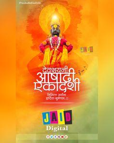 #jaiddigital #bannerediting #banner  #design #bannerdesign #photoshop #photoshopcc #graphics #graphicsdesigner #graphicsdesign  #artoftheday #marathi  ....Follow Us On 👇 @jaiddigital  (Instagram/Twitter/Facebook) JAID DIGITAL - Partur Dist.Jalna Mo. 9860956084 | 9372003273 Blue Galaxy Wallpaper, God Pictures, Hinduism, Art Logo, Morning Quotes, Banner Design, Art Day, Holi, Photoshop