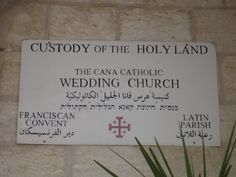 Cana Catholic Wedding Church, Israel ~ site of the miracle, the Wedding Feast of Cana
