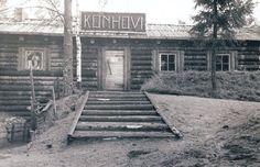 Lottakanttiini Konhovi / Viihtyisin lottakanttiini kilpailun kuvasatoa vuodelta 1944.  #lottamuseo#lottasvard#lottakanttiini