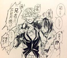 Touken Ranbu, Bleach, Manga, Anime, Sunshine, Ships, Drawings, Sketches, Sleeve