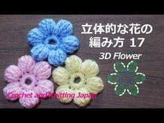 立体的な花の編み方 17 長々編みの玉編み6個【かぎ針編み】編み図・字幕解説 How to Crochet 3D Flower  / Crochet and Knitting Japan - YouTube
