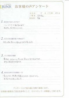 横浜駅前店イメージ01