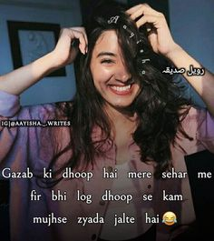 Cute Attitude Quotes, Girl Attitude, Attitude Status, Boys Dpz, Just Kidding, Girl Quotes, Best Quotes, Have Fun, Jokes