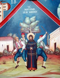 Byzantine Icons, Orthodox Icons, Saints, Painting, Quotes, Art, Icons, Quotations, Art Background