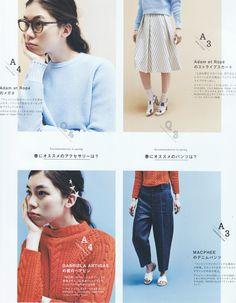 magazine: vikka  model: miyamoto ayana