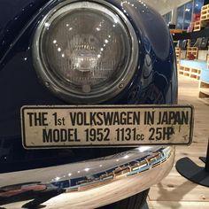 Ier #VW 1952 au Japon !!