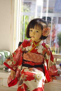 Little Ones, Little Girls, Cute Asian Babies, Kids Around The World, Rite Of Passage, Yukata, Portraits, Sweet Life, Beautiful Children