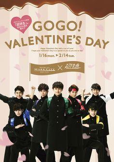 渋谷マークシティ×超特急 タイアップ企画 GOGO!VALENTINE'S DAY|ニュース&イベント|渋谷マークシティ