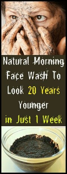 Natural Skin Remedies Natural Morning Face Wash To Look 20 Years Younger in Just 1 Week Simple faces wash when you will include in your daily beauty routine, it will change the texture and look of your skin. Skin Care Acne, Skin Care Tips, Daily Beauty Routine, Beauty Routines, Skincare Routine, Revision Skincare, Beauty Skin, Health And Beauty, Beauty Secrets