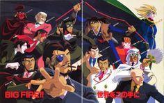Giant Robo Anime - The Magnificent Ten vs. Big Fire