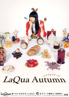aaprodigyy:  phorbidden:  Super me inc. | works | ADVERTISEMENT | LaQua Autumn  小松菜奈