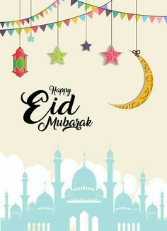 Eid Mubarak to all our families celebrating the end of Ramadhan. Have a joyous and blessed day. Images Eid Mubarak, Eid Mubarak Wünsche, Eid Images, Eid Mubarak Quotes, Eid Mubarak Wishes, Happy Eid Mubarak, Mecca Images, Eid Quotes, Images Photos