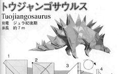 Espero que el nombre de este espinoso dinosaurio os resulte más difícil que su plegado. Os dejo con los diagramas para que intentéis doblarl... Origami And Kirigami, Oragami, Origami Instructions, Origami Tutorial, Diy And Crafts, Paper Crafts, Gaspard, Paper Folding, Paper Clay