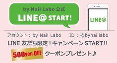 LINE@ START記念¥500クーポンプレゼント明日11/30まで‼️ : : 明日11/30までにお友だち登録していただいた皆さまに ¥500クーポンをプレゼント中です まだ登録されていない方は、ぜひ明日までにご登録して お得にby Nail Laboでお買い物を楽しんでくださいね : : 友だち限定のサービスいろいろ ①その場で今だけ500円offクーポンプレゼント(〜11/30まで限定) ②お得なクーポンを定期的に配信♪ ③セール、キャンペーン情報を配信♪ : : 友だち登録方法 LINEの友だち検索からID: @bynaillabo を検索!友だち追加で完了です‼️ : : 〜爪を削らないジェル〜#bynaillabo #naillabo #gelnail #gel #nail #colorgel #nails #nailart #gelnails #japannail  #newnail #autumn #ootd #kawaii #winter #instanails #네일스타그램 #バイネイルラボ #ネイルラボ #ジェルネイル...