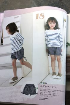 Really good sewing modern vintage blog!!! Peek Inside Kids Pants. A Japanese Pattern Book.