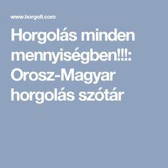Horgolás minden mennyiségben!!!: Orosz-Magyar horgolás szótár