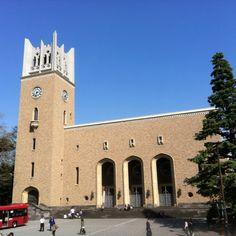 Waseda University in Tokyo