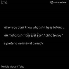 Marathi Jokes, Marathi Status, Situation Quotes, Funny Af Memes, Jokes Quotes, Puns, Relationship Quotes, Best Quotes, Birth