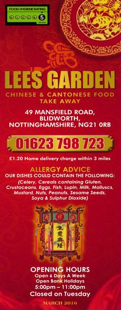 menu for oriental cuisine chinese takeaway on clipstone road west