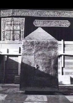 Makkah, Madinah, History, Museum Pictures & Video inside the Kabah Mecca Madinah, Mecca Masjid, Old Images, Old Pictures, Old Photos, Masjid Haram, Hajj Pilgrimage, Mecca Wallpaper, History Of Islam