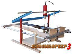 Дупликарвер - копировально-фрезерный станок (пантограф) для резьбы по дереву