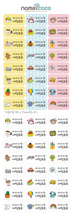 Learn Korean, Printable Stickers, My Photos, Diy And Crafts, Language, Classroom, Education, Learning, Lettering