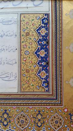 Islamic Art Pattern, Pattern Art, Arabesque, Illumination Art, Persian Pattern, Islamic Paintings, Art Articles, Arabic Calligraphy Art, Turkish Art