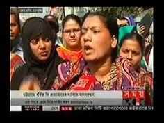Bangla Tv News Today 20 January 2016 On Somoy TV Bangladesh News