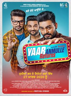 Yaar Anmulle Returns is a 2019 Punjabi comedy movie directed by Harry Bhatti. The film stars Harish Verma and Yuvraj Hans in the lead roles. Movies To Watch Hindi, New Movies, Movies Online, Movie Sequels, Comedy Movies, Films, Trailer Song, Movie Trailers, It Movie Cast
